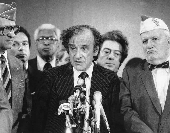 Siggi with Elie Wiesel - 1985